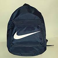 Рюкзак Nike Classic Style, Найк темно-синий с белым