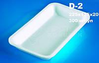 Подложка из вспененного полистирола D-2
