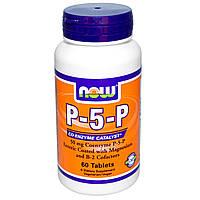 P-5-P, Пиридоксальфосфат, Now Foods, 50 мг, 60 таблеток. Сделано в США.