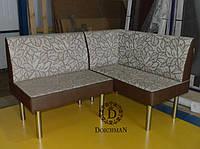 Угловой кухонный диванчик на металлических ножках