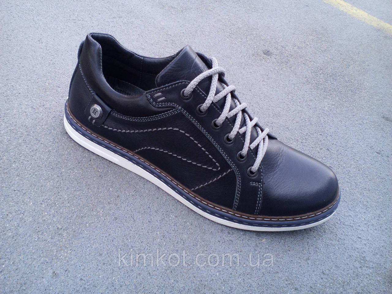 b0eb55daf565 Кроссовки туфли мужские кожаные KARDINAL 40 -45 р-р - Интернет-Магазин