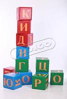 Игровые фигуры KIDIGO Алфавит, фото 1