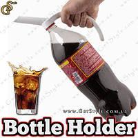 """Насадка для бутылки - """"Bottle Holder"""""""