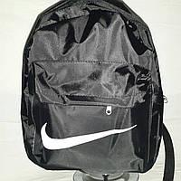 Рюкзак Nike Classic Style, Найк черный с белым