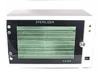 Стерилизатор ультрафиолетовый для маникюрных и педикюрных инструментов UV VS 208A