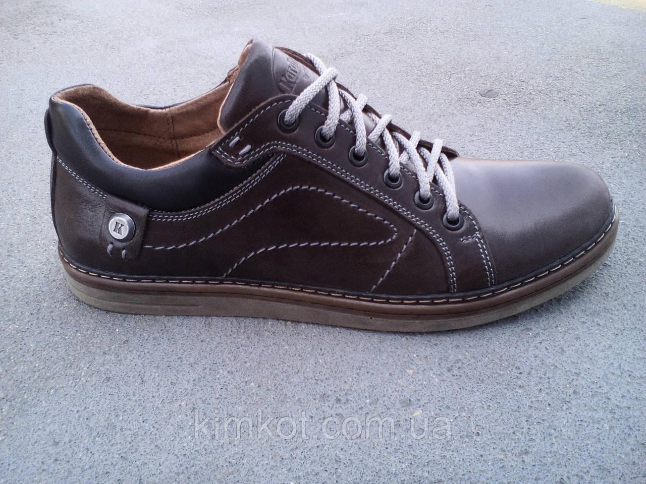 4984eba71c7b Кроссовки туфли мужские кожаные KARDINAL 40 -45 р-р  продажа, цена в ...