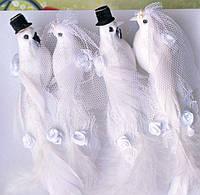 Голуби свадебные (17cм, 2 пары)