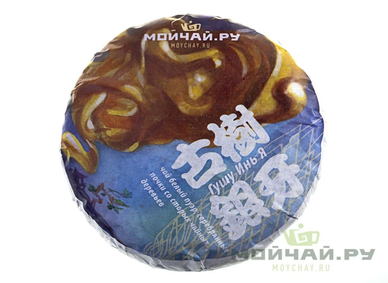 Гу Шу Инь Я (MoyChay.ru), 2015 г., 100 гр