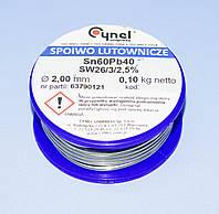 Припой с флюсом Cynel d2.0мм Sn60Pb40 бухта-0.10кг  LUT0110-100