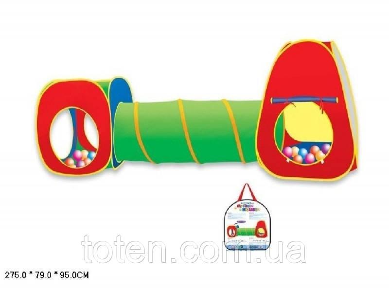 Детская палатка  с тоннелем и  переходом 5538-13 р. 275-79-95 cм.