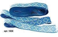 Тесьма декоративная с орнаментом. 30 мм. В мотке 10 м. арт. 1630 синяя