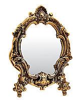 Stilars 1149 Зеркало косметическое