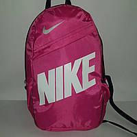 Рюкзак Nike Classic Line, Найк розовый с белым
