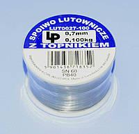 Припой с флюсом LP d0.7мм  бухта-0,1кг  LUT0027-100