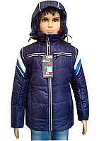 Красивая детская куртка  т.синий, 7