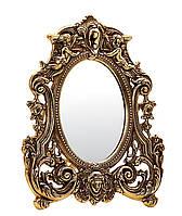 Stilars Зеркало косметическое