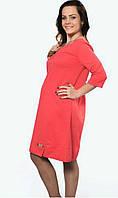 Женское платье  для беременных  Ариадна размеры 42, 44, 46, 48 коралловое