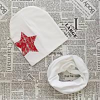 Демисезонный набор: детская шапка с Звездочкой и снуд