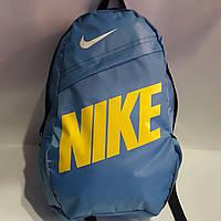 Рюкзак Nike Classic Line, Найк голубой с желтым под кожу