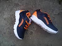 Детские модные кроссовки для мальчиков 26-31 р