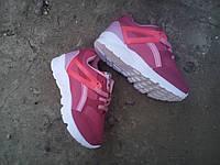 Детские яркие кроссовки для девочек 26-31 р