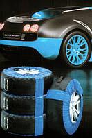 Чехлы для колес Conson Auto ✓ для R 14…18 ✓ шириной до 245 мм. ✓ 1шт.