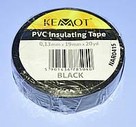Изолента ПВХ Kemot 0,13x19x20Y (20 ярдов) черная  NAR0415