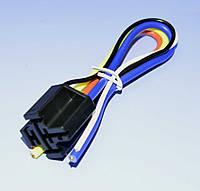Разъем для реле автомобильного 5 контактов с проводами  PRE0008