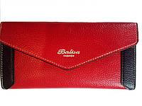 Кошелек женский/купюрник BALISA в стиле конверта отличный подарок