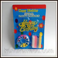 Свечи витые с подставками и табличкой Happy Birthday  (24 шт)