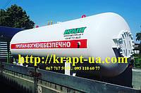 Модуль LPG- автогазозаправочные станции
