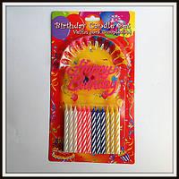 Свечи витые с подставками и табличкой Happy Birthday (12 шт)