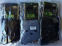 Купить мужские носки оптом