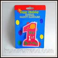 """Свеча для торта """"Мой первый день рождения"""" для девочек"""