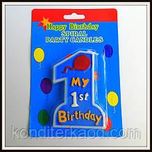 """Свеча для торта """"Мой первый день рождения"""" для мальчиков"""
