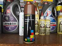 Аэрозольная краска Lider Ral 8011 (Коричневая) 400мл
