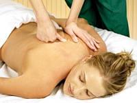 Сегментарный массаж