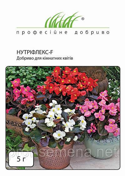 Нутріфлекс F (для кімнатних квітів) 5 г.