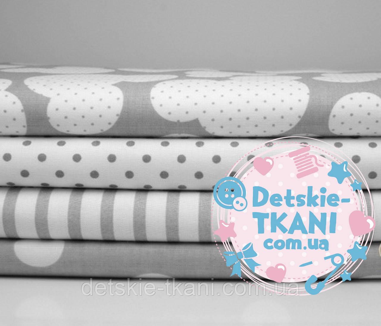 Набор тканей 50*80 см серого цвета из 4 штук (мики, полосы, горохи)