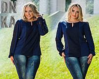 Элегантная блузка из гипюра и штапеля т.синего цвета
