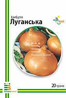 Семена лука Луганский в проф упаковке 20гр.