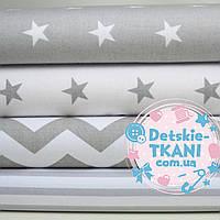 Набор тканей 50*80 см серого цвета из 4 штук (звёзды, полосы, зигзаг)