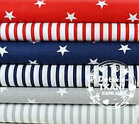 Набор тканей 50*80 см  из 6 штук (звёзды с полосами: красного, синего, серого цвета)