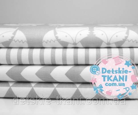 Набор тканей 50*50 см серого цвета из 4 штук (лисички, полосы, зигзаг, треугольники)
