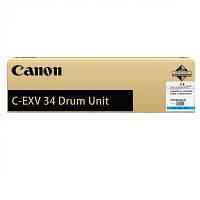 Оптический блок (Drum) CANON C-EXV34 Cyan (3787B003BA)