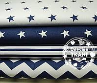 Набор тканей 50*50 см синего цвета из 4 штук (звёзды, полосы, зигзаг)