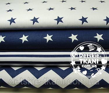 Набор тканей 50*80 см синего цвета из 4 штук (звёзды, полосы, зигзаг)