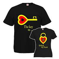 """Парная футболка """"Замок и ключ"""""""