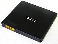 Аккумулятор оригинал для HTC Sensation (Z710e)/ Evo 3D/ Sensation XE Z715e/ Sen XL X315e/ Titan X310e