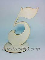 Деревянная цифра 4 на подставке (под роспись, декупаж)